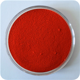 Pigment Red 53:1