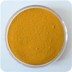 pigment yellow 110